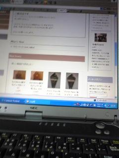 f0059987_2130794.jpg