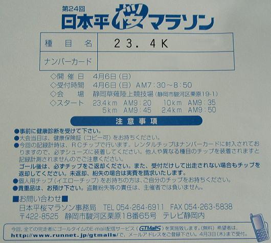 b0055202_1271765.jpg