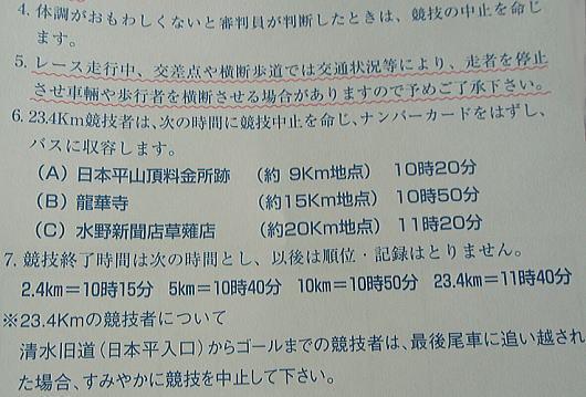 b0055202_1285991.jpg