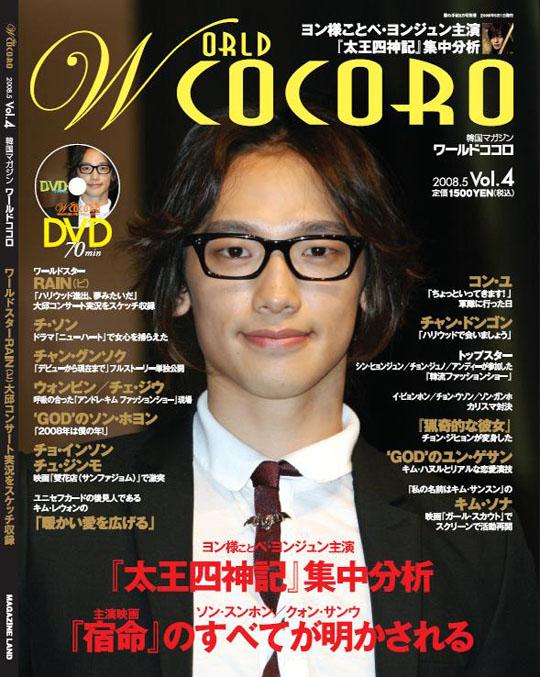 雑誌_c0047605_5504342.jpg