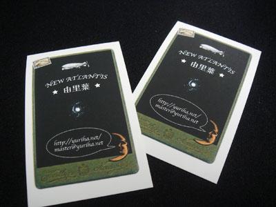 My name card_c0077407_10355045.jpg