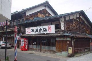 寺町通りに面した商店と自動販売機_a0003909_652120.jpg