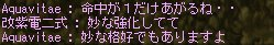 e0008809_7373230.jpg