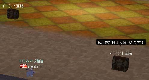 c0012810_02674.jpg