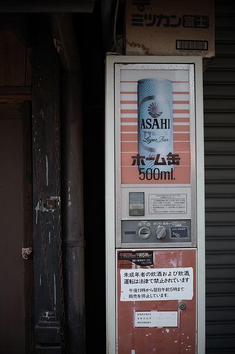 f0032011_2003477.jpg