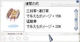 f0107520_18275494.jpg