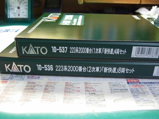 カトー223系2000番台1・2次車導入!_f0037227_2339047.jpg