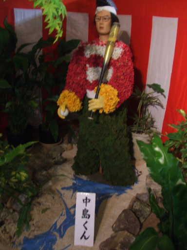b0113334_15351956.jpg