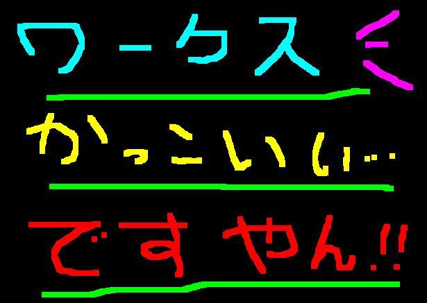 f0056935_1951341.jpg