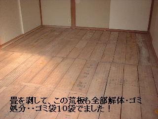 f0031037_1891245.jpg