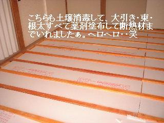 f0031037_1894653.jpg