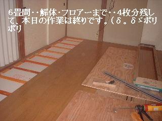 f0031037_1895772.jpg