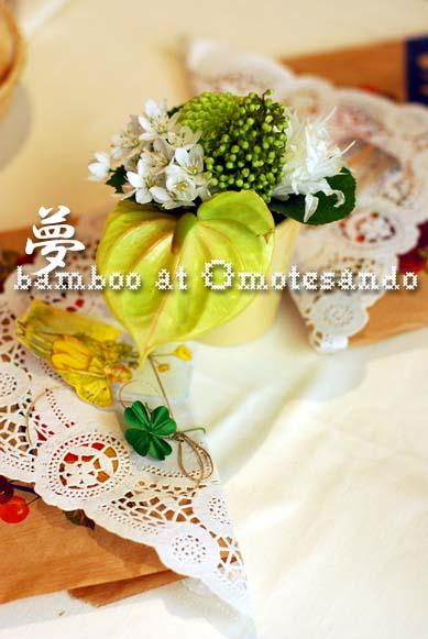 b0075541_2154236.jpg