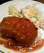 ザ・日本の洋食&ハンコ受取り_d0087642_23122958.jpg