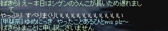b0010543_625341.jpg