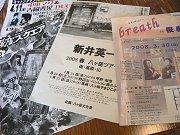 甲府桜座_f0019247_187481.jpg