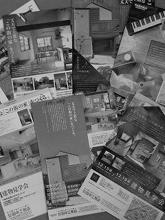 Judge! the Design  Judge 決定_c0019551_19295265.jpg
