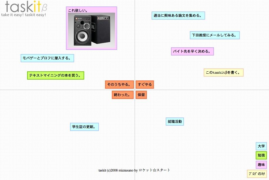 b0045754_2320325.jpg