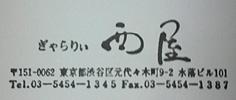 b0051666_832049.jpg
