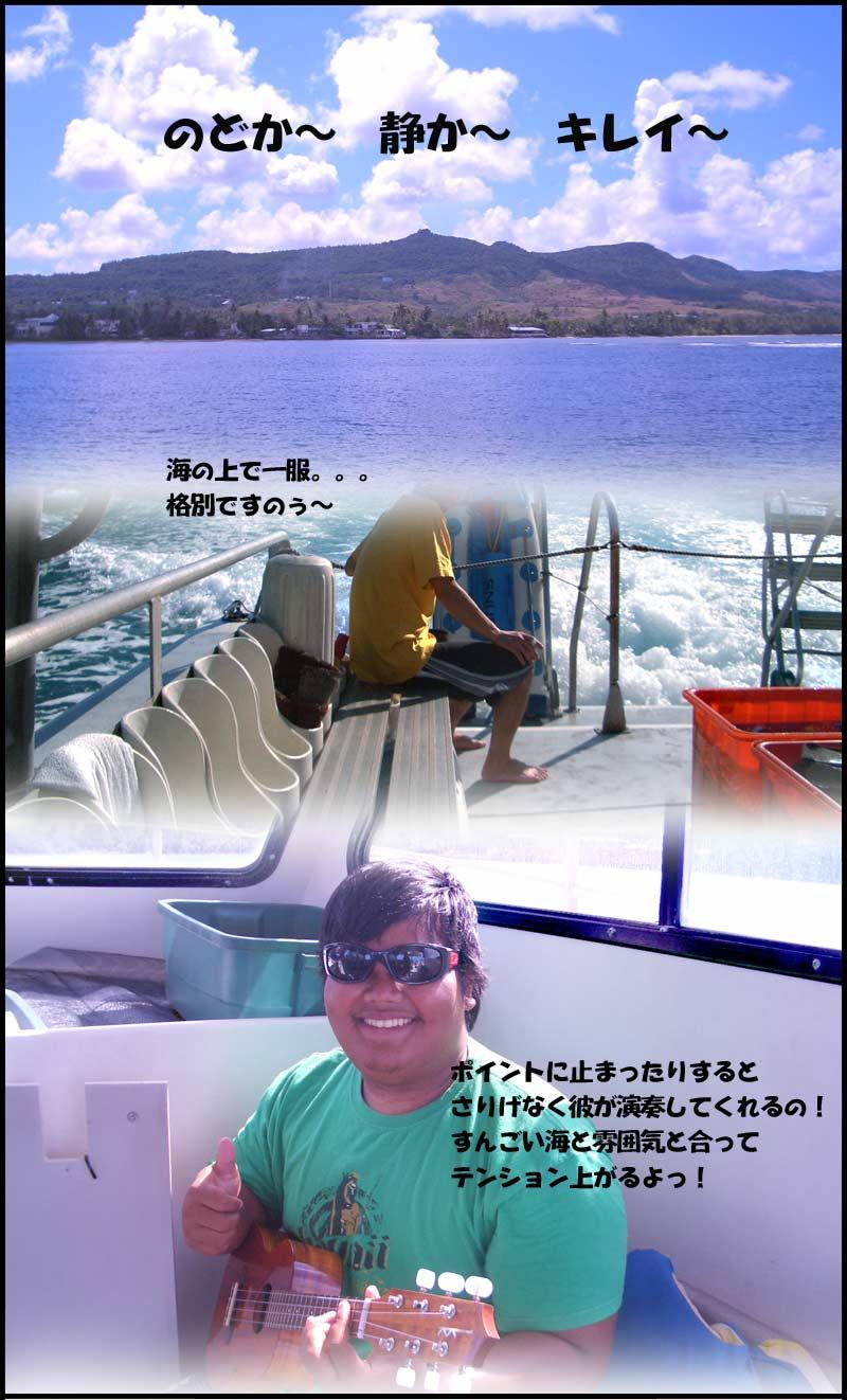 f0119369_1342418.jpg