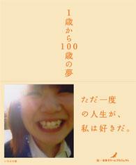 e0009772_1044437.jpg