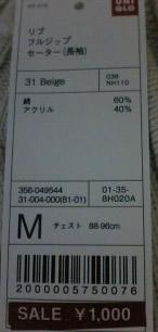 b0097275_21401445.jpg