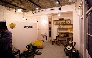 HappyRock!!のお店がオープンしました。_b0087378_12121724.jpg