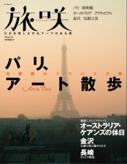 フランスが呼んでいる!_b0053082_21321616.jpg