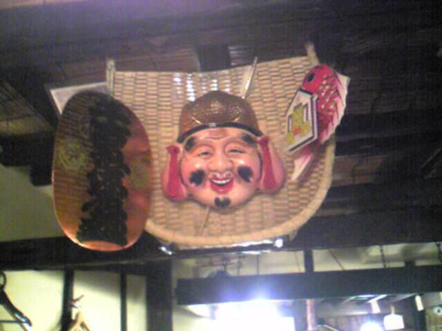 Kohi, 古秘 in OSAKA_e0142585_11461384.jpg