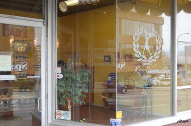 バンクーバーの日本のパン屋さん 「keis Bakery」_d0129786_1557345.jpg