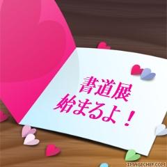f0007689_10433518.jpg