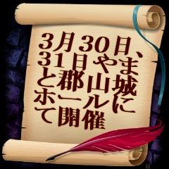 f0007689_10435339.jpg