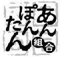 f0061797_1545752.jpg