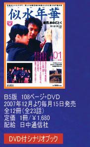 f0011015_10364961.jpg