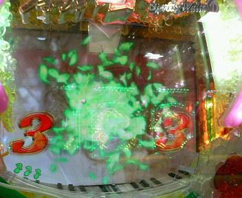 b0020017_141569.jpg