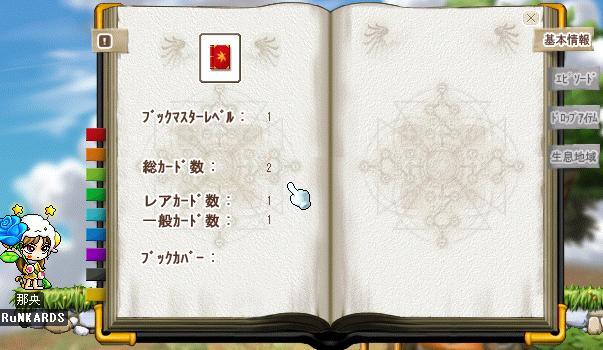 f0053927_6534882.jpg