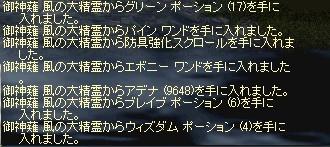 a0061228_17211686.jpg