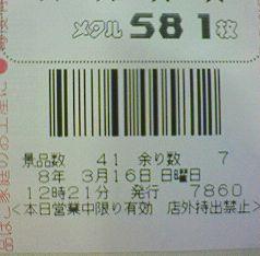 f0065228_104641.jpg