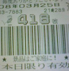 f0065228_132621.jpg