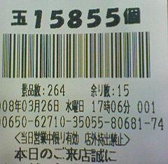 f0065228_145643.jpg