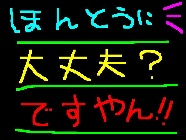 f0056935_204178.jpg