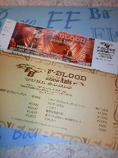 b0006537_20103644.jpg