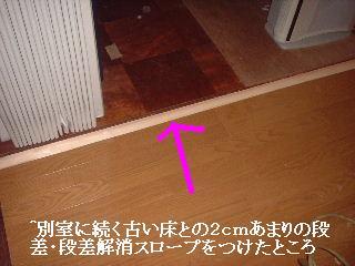 f0031037_16351044.jpg