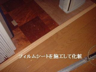 f0031037_16352131.jpg