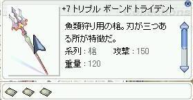 f0158738_9341387.jpg