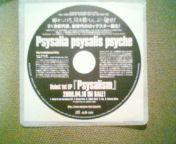 サイサリアサイサリスサイケ?!_b0120043_372052.jpg