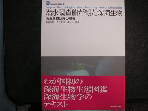 f0039650_17183317.jpg