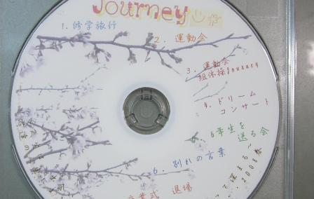 3月27日 卒業記念DVD_a0023466_17343638.jpg