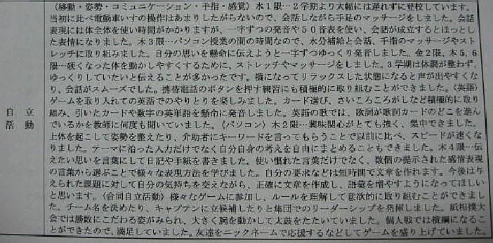 f0082367_1041985.jpg