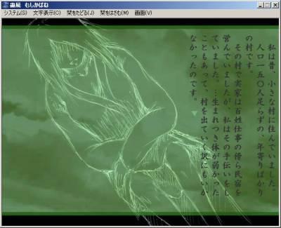 b0110969_20121558.jpg